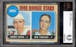 Johnny Bench/Ron Tompkins RC (Cincinnati Reds)
