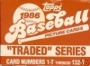 1986 Topps Traded Set