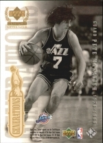 Pete Maravich/Jason Williams
